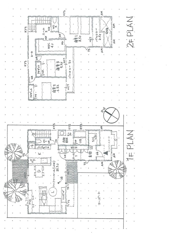 検見川ヒルズ3平面*NASH160