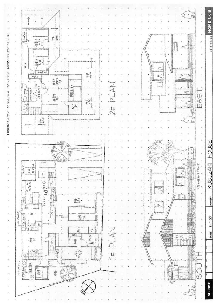 格子&瓦土塀図面*NASH160