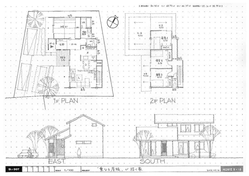 重なる屋根図面*NASH160