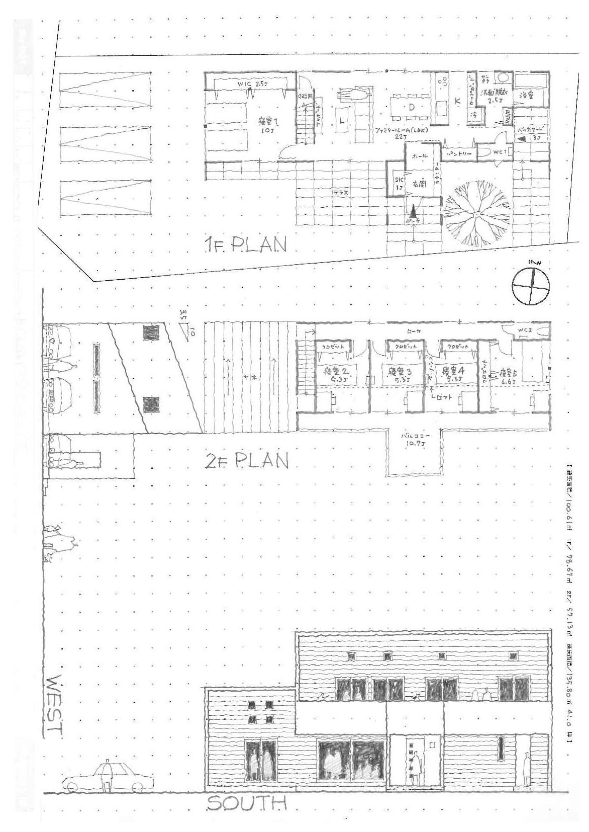 GAKUBUCHI HOUSE*NASH160